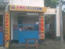 panoramio photo of ems telecom hous 44 uttor khailkur