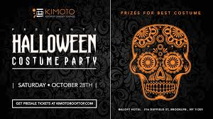 shook halloween costume party tickets sat oct 28 2017 at 9 00