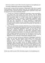 Admission essay writing solution my customizable essay     school