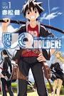วิบูลย์กิจคว้าลิขสิทธิ์การ์ตูนเรื่องใหม่ 'UQ Holder' จากโคดันฉะ ...