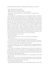 sample of a good college essay   Zol aimf co