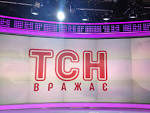 ТСН признана лучшей информационной программой - Новости Украины на ...