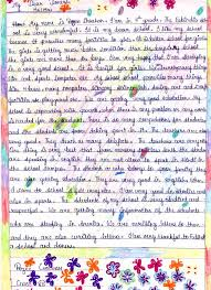 My school life essay in english   thedrudgereort    web fc  com Essay