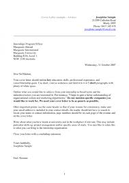 Do You Need A Cover Letter For Your Resume  cover letters  cover