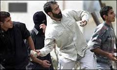 Mais sete mortos em choques entre palestinos e israelenses.   BBC ...