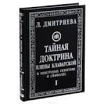 Дмитриева л п книги онлайн - koob ru