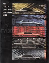 2000 cadillac seville repair shop manual original 3 volume set