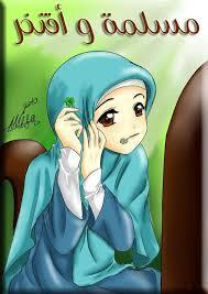 انا مسلمه وافتخر