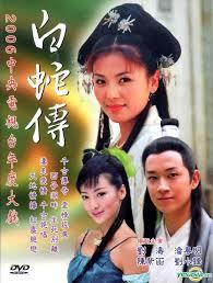 Huyền Thoại Bạch Xà - Madam White Snake (2006)