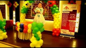 1st Birthday Decoration Ideas At Home Balloon Decoration Ideas For 1st Birthday Party Decorating Of Party