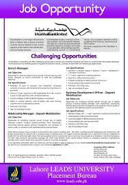 Career Objective For Bank Khushhali Bank Jpg