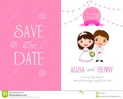Printable Invitation Card Stock Wedding Invitation Template Card Cartoon Stock Vector Image