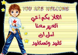 salam 3alykom Images?q=tbn:ANd9GcT9Ti0hnkVFH4BhAOxRvAEHz8-Jc7gN_dIOjhpD1vXfF7puCa_6