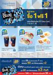 บัตร UOB รับเงินคืน 8% กับ PTT Blue Card | promotions.