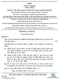 sample of essays essay topics for grade 9 icse enjoy proficient essay writing and custom writing services provided by professional academic writers in this section you will find samples of essays