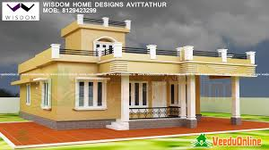 kerala home plans archives veeduonline beautiful design plan sq ft