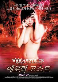 Siren X 2008