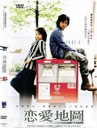 Chuyện Tình Tuổi Teen About Love  2005