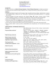Portal Administrator Cover Letter simple liability waiver