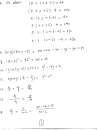 Getting math homework answers   NorthBendLibrary How to write an analysis essay   Uol