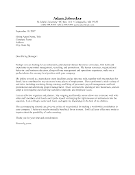 Copy Of A Cover Letter  complaint business letter format copy and     happytom co