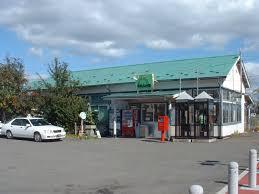 Ōbuke Station