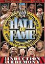 wwe hall of fame pictures