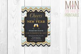 new year 2017 card 2new year cardnew year invitation new