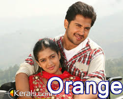 Orange 2012 Malayalam Movie