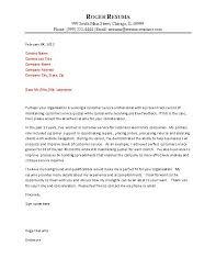 Job Application Letter Introduction Sample   Cover Letter Sample