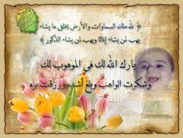 كيان.. منزل الأخصائي محمد (العلم images?q=tbn:ANd9GcTD27ajRtTKXbJlSWpL39TFo4R7EpEMc4IIHu9Zrreb8PjpeRJ89DLQDlw