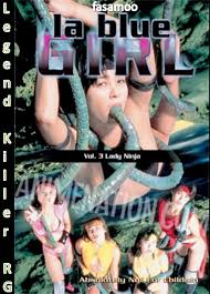 La Blue Girl Live 3: Lady Ninja (1996)