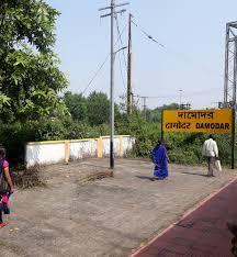 Damodar railway station