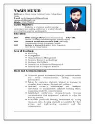 Best Resume Job by Example Of A Good Resume For A Job Sample Resume123
