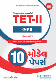 tet tat and htat liberty book depot online books
