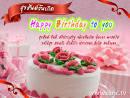 Birthday Card การ์ดวันเกิด น่ารัก สดใส ^ ^ | Shine On
