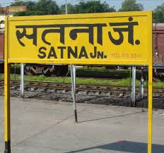 Satna Junction railway station