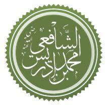 Al-Shafi'i