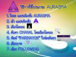 วิธีการดาวโหลดโปรแกรม AURASMA...