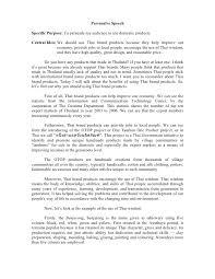 Examples Of Persuasive Essays For College Students Persuasive Helpful  Papers Speech Essay Sample Persuasive Speech Writing