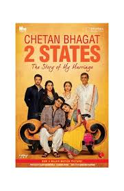 Buy   States  The Story Of My Marriage by Chetan Bhagat Book       States  The Story Of My Marriage by Chetan Bhagat  English