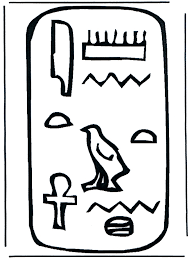 epic hieroglyphics coloring pages 92 in coloring print with