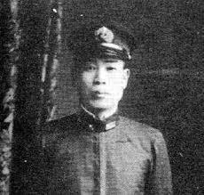 Tameichi Hara