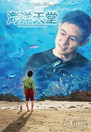 Thiên Đường Hải Dương Ocean Heaven 2010