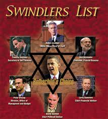 Le complot Obama Images?q=tbn:ANd9GcTFgg64aF4WcUqFlqdAUes8ZmIxCZy5uD3K_Wy45JwPd7jEUfrWvg
