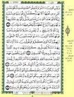 احفظ القرآن كله برواية ورش عن نافع بكل يسر و سهولة إن شاء الله ...