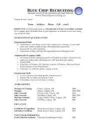 objective in resume examples receptionist resume objective sample http jobresumesample com receptionist resume objective sample http jobresumesample com 453 receptionist