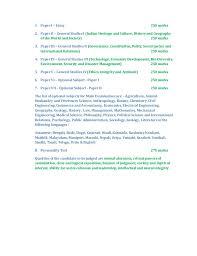 Civil service essay paper civil service examination question papers k k club  civil service  examination question papers k k club    Cleopatra biography essay  requirements