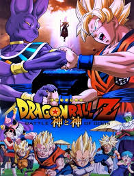 La pelicula de dragon ball z de 2013.