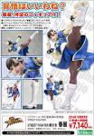 4934054901845 - Street Fighter: Chun-Li 1/7 Scale Bishoujo Statue.